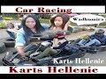 Car kart Racing 🚗 Chill out with Friends and Family at Hellenic Sport Club 🇿🇼 Vlog  |2| 2019