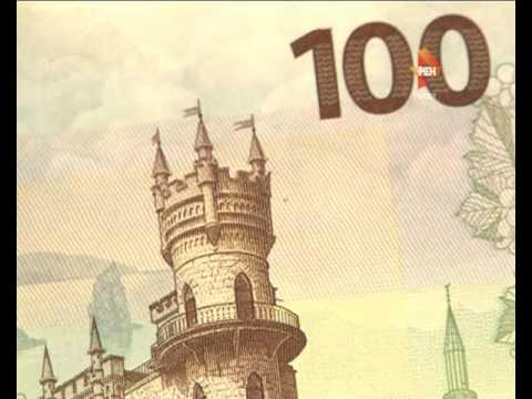 В Твери появились новые русские деньги. 2016-05-18