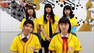 まごうことなき方言(笑)。がんばれ!Victoryからの動画コメント ☆ぴあ関...