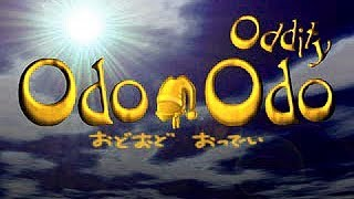 おどおどおっでぃ 【PS】 Odo Odo Oddity (PLAYSTATION - 1997) 【OPENING MOVIE】