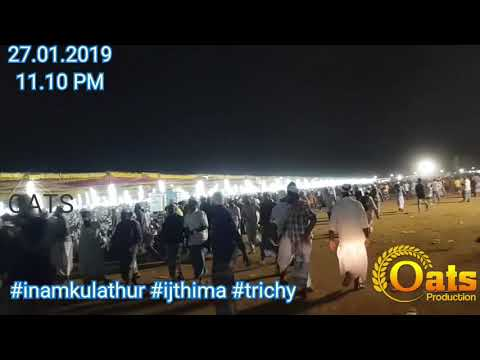 Day 2 | inamkulathur ijthima trichy  Part2 |பயான்| இனாம்குள்த்தூர் இஜ்திமா Night Coverage