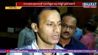 Collector Praveen Kumar Talks Media About Swine Flu Problem In Vishakapatnam || Bharat Today