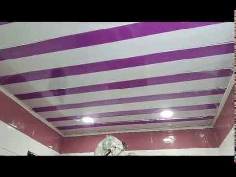 FAUX PLAFOND EN PVC Pour Salle De Bain تركيب سقف بلاستيكي لحمام (2)