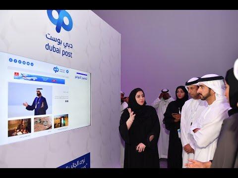 """حمدان بن محمد يطلق منصة """"دبي بوست"""" التفاعلية"""