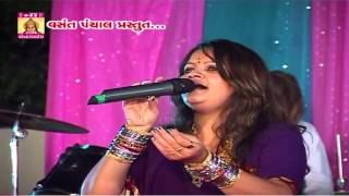 Fatana | Ruda Rabariona Vivah | Part 7 | Lagna Geet By Darshana Vyas | Babu Rabari