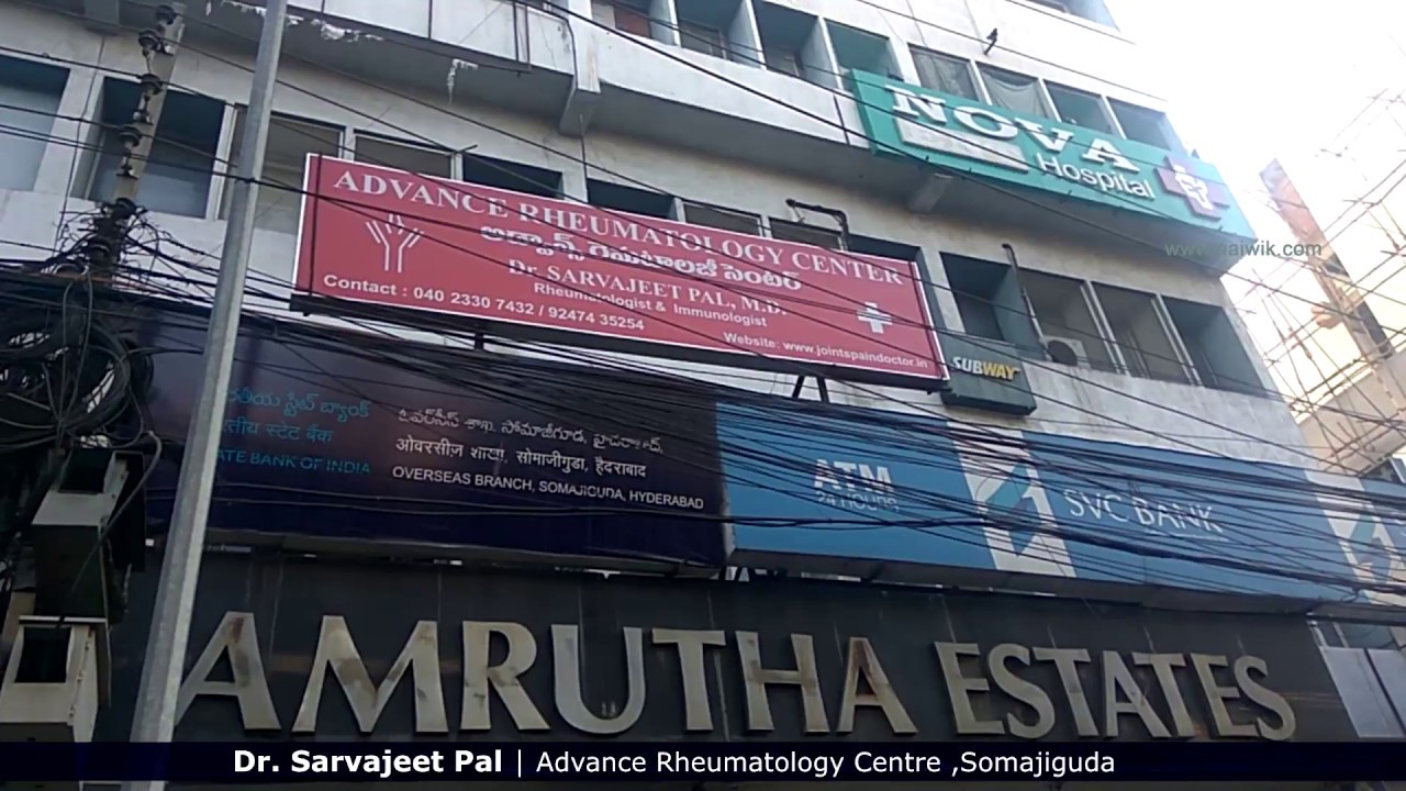 Dr  Sarvajeet pal , Advance Rheumatology centre , Somajiguda |  Rheumatologist hyderabad