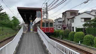 阪神7890系 7890F 普通 武庫川行き 東鳴尾発車