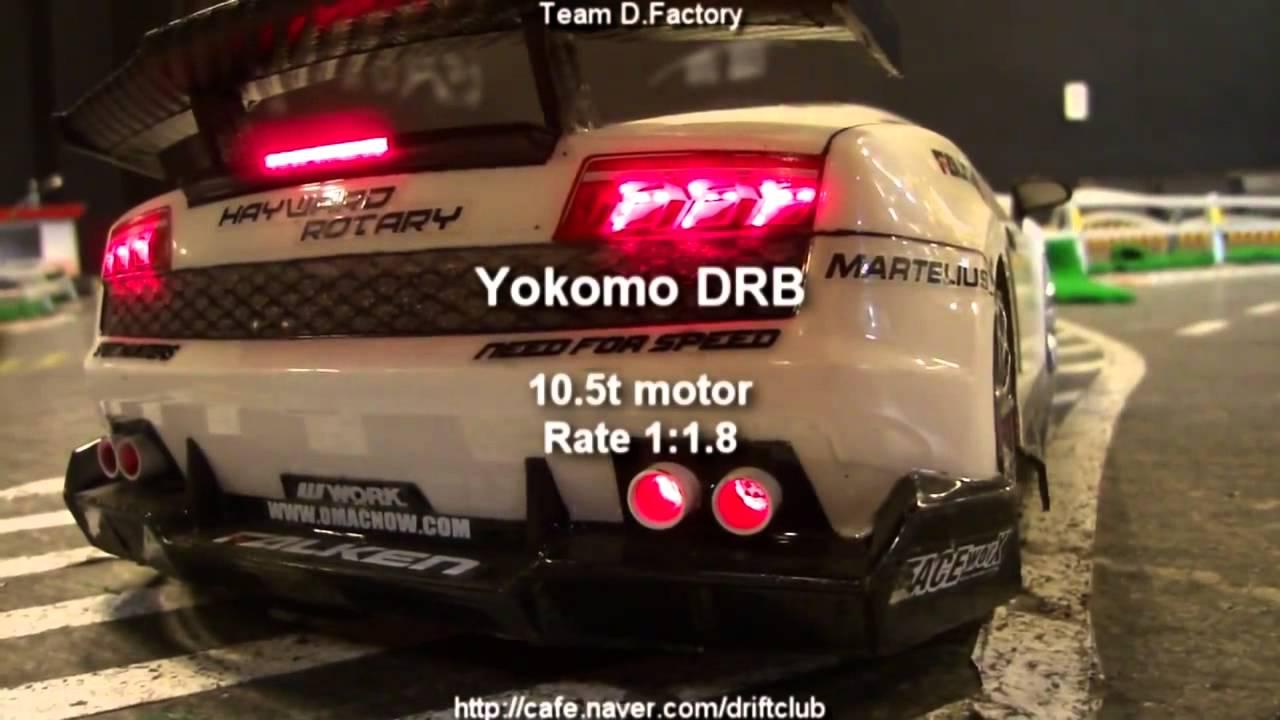 Rc Drift No Lamborghini Gallardo Youtube