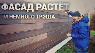 видео Недорогой дом из лиственницы сибирской Москва