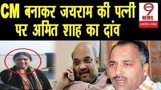 Rajasthan Election 2018: Jairam Thakur की �...