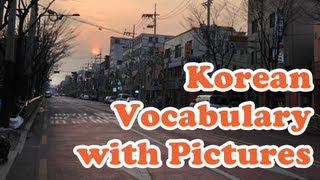 Korean Vocabulary with Pictures #14 (sunset, roadside trees, center line, roadside, arrows)
