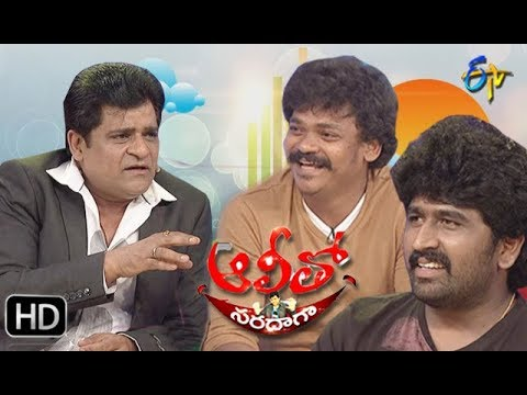 Alitho Saradaga | 9th July 2018 | Shakalaka Shankar , Sreedhar  | ETV Telugu
