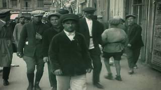 Баку 30-х годов