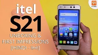 itel S21: Unboxing & First Look | Hands on | Price [Hindi-हिन्दी]
