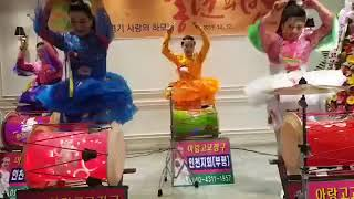 #아랑고고장구인천지회이은미 흥겨운무대