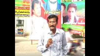 Naseem Shah PTI Rally in faisalabad live beeper 2012