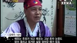 Y Star From Actor To Shaman Jeong Ho Geun Interview 배우