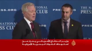 هجوم صاروخي يستهدف مقاتلة أميركية قبالة سواحل اليمن