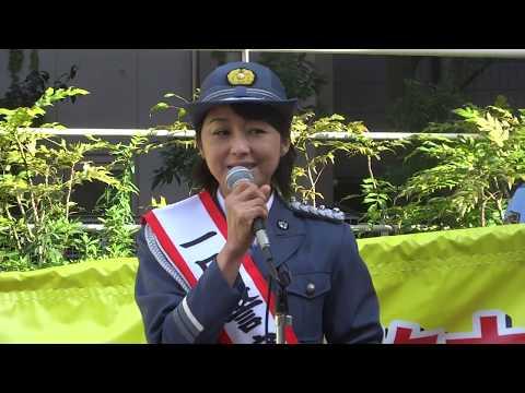 20180922  北原佐和子さん 月島一日警察署長 可愛い