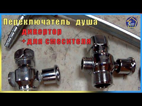 В интернет-магазине kit. By вы можете купить смеситель для душевой кабины в минске с доставкой в другие города беларуси.