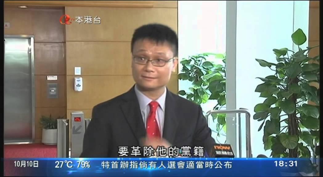2013.10.10 六點報告-垃圾馮煒光 - YouTube