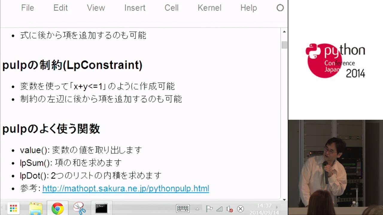 Image from CR11 数理最適化によるパズルの解法 (ja)