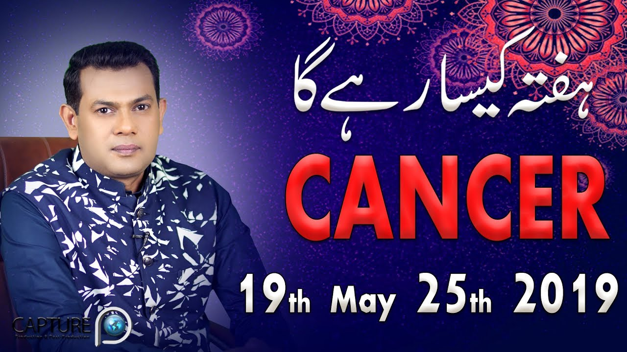 Cancer Weekly Horoscope from Sunday 19th May to Saturday 25th May 2019