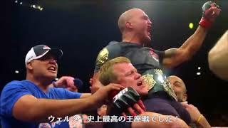 【UFC】ロビー・ローラーとハファエル・ドス・アンジョス、王座奪還へそれぞれの再チャレンジ