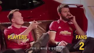 맨유 vs. 팬유 2 | 맨체스터 유나이티드 | 쉐보레 FC | Everything But Football