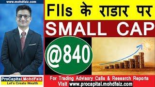 FIIs    Small Cap @ 840 | Latest Share Market News In Hindi | Latest Share Market News