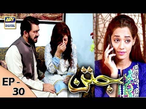 Jatan - Episode 30 - 21st December 2017 - ARY Digital Drama