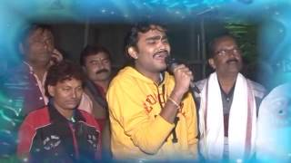 Gambar cover soorpancham beats sneh milan part 5