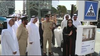 أخبار عربية | أسبوع المرور الخليجي يركز على تعزيز الثقافة المرورية للسائقين