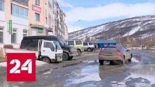 В Магадан раньше срока пришла весна - Россия 24