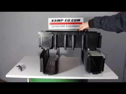 лоток водоотводный глубокий обзор от производителя
