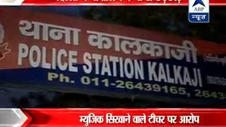 Music teacher molests minor girl student in Delhi