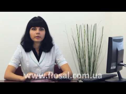 Dermaheal meso SВ для осветления пигментации кожи  [ FloSal ]