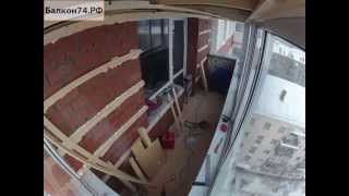 Отделка балкона своими руками- Видео. (Челябинск)(Процесс отделки балкона Балкон74.РФ По ссылке фото и 3Д панорама балкона http://балкон74.рф/video-balkon., 2014-02-13T05:47:43.000Z)