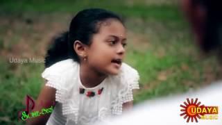 SAMPIGE MARADA HASIRELE NADUVE || BABY PRAGNA .R || SOME GEETHA || UDAYA MUSIC ||KANNADA HIT SONG