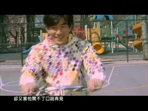 王菀之/ 任賢齊 Ivana Wong / Richie Ren - 氣球 Official MV - 官方完整版