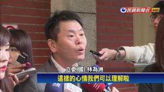 年金改革-陳庚金籲軍公教能撈就撈 胡志強竟讚聲-民視新聞