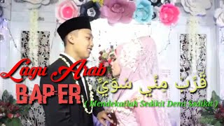 *Wedding* Lagu Arab Romantis Baper   ( قَرِّبْ مِنِّيْ سُوَيَّ) //Mendekatlah sedikit demi sedikit//