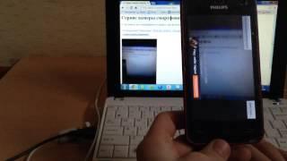 Как сделать из андроид смартфона камеру слежения