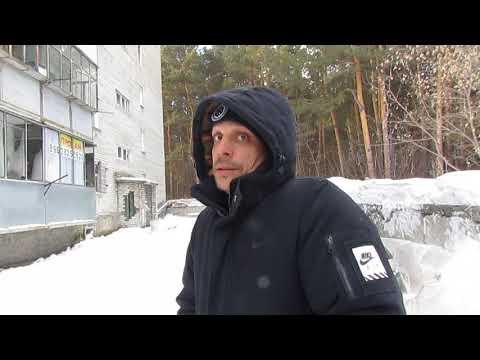 Разбил машину упавший с крыши снег в Бердске