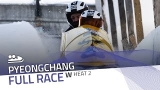 Pyeongchang   BMW IBSF World Cup 2016/2017 - Women's Bobsleigh Heat 2   IBSF Official