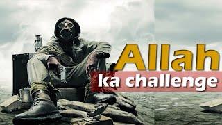 || Rabb Ka Kalam Series Ep 6 | Allah ka challenge | Bolalo Apne Tamam Madadgaro Ko
