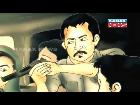 BJD Worker Shot Dead In Running Bus In Aska
