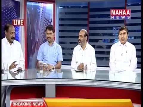 News and Views Discussion On AP Bandh for Special Status & T