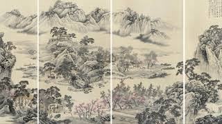 Taoísmo - Poema de Tao Yuan Ming