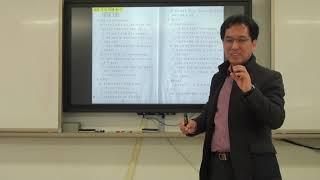 국어교과교재및연구법-교과서 살펴보기